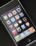 苹果从互联网到通信的传奇