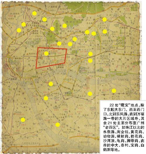 """揭秘广州地下""""藏宝图"""" 古代墓葬群不计其数"""