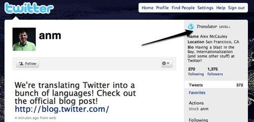 Twitter将推多语言服务 仿Facebook翻译模式