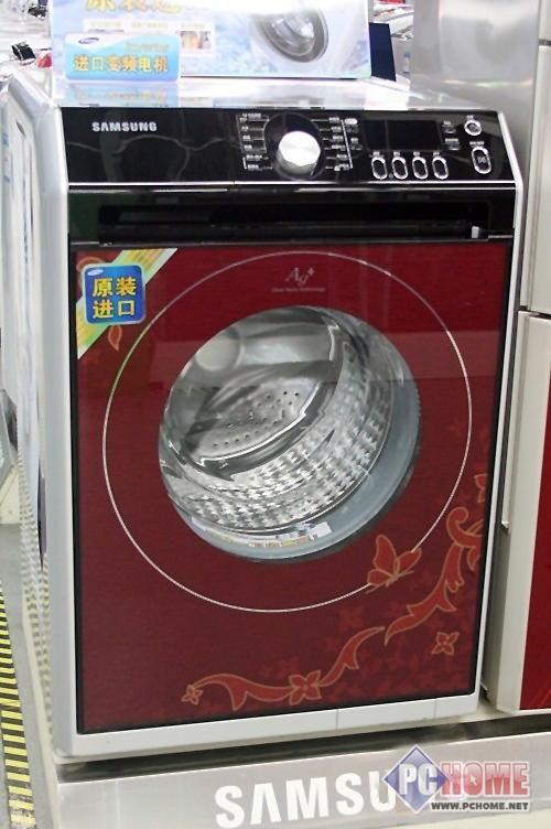 儿童手工制作家用洗衣机