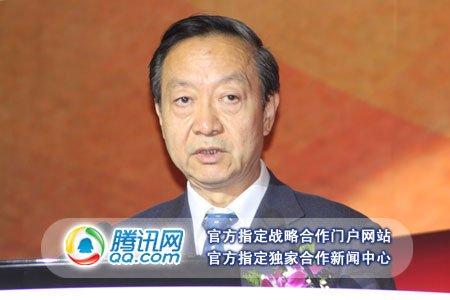 图文:工信部部长李毅中演讲
