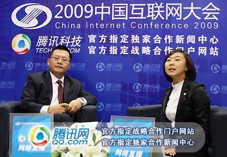 UCWEB俞永福:中国将引领全球移动互联网发展