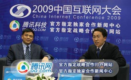 中国联通马彦:数字家庭业务占总收入近40%