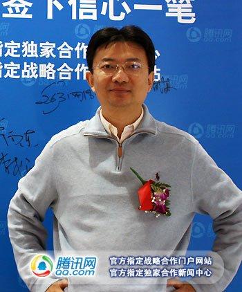 珍爱网董事长李松:金融危机期间用户增35%