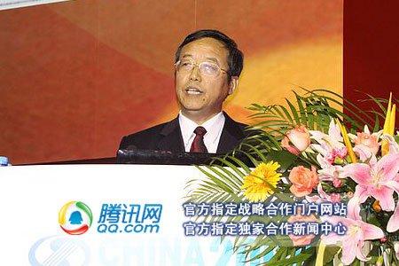 图文:人民邮电报社总编武锁宁致辞