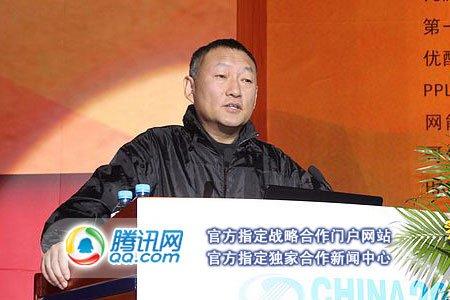 图文:清华大学博士生导师李星教授演讲