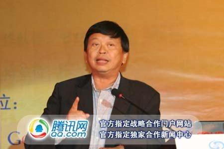 趋势董事长张明正:云计算对IT的机会与挑战