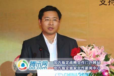 图文:移动通信研究院业务支撑研究所孙少陵