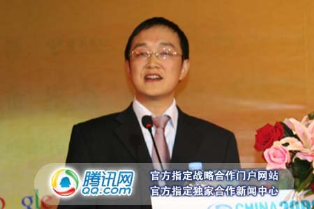 图文:解放军理工大学刘鹏教授演讲