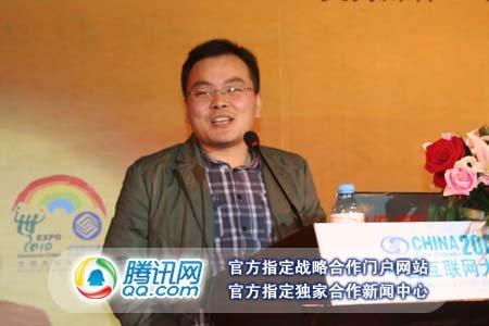 金山陈勇:互联网安全发展趋势与云安全