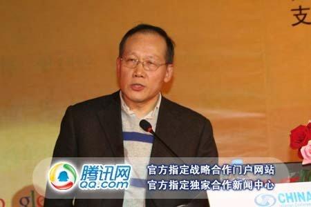 图文:世纪互联数据中心总裁雷紫东演讲