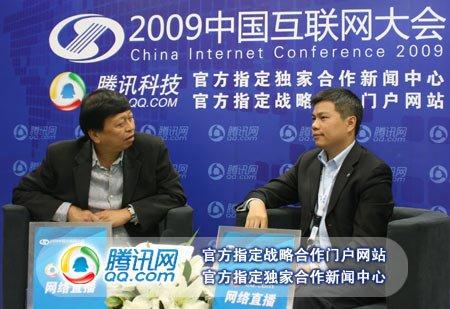 趋势科技董事长张明正:开放式云计算有市场