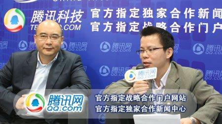 CBSi中国总裁王路:放缓B2C 将投资电视领域