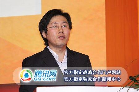 图文:网易高级副总裁周枫演讲