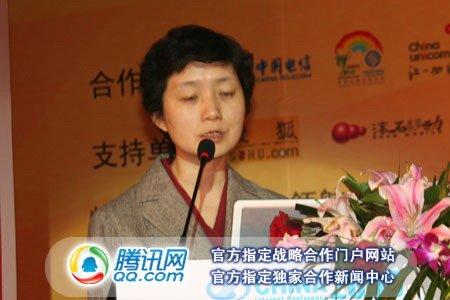 图文:工信部电信研究院副总工王志勤致辞