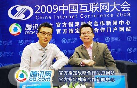 艾瑞总裁杨伟庆:看好移动互联网与电子商务