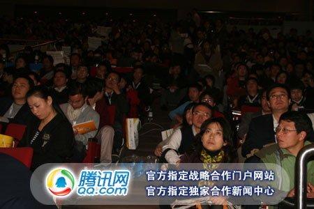 """听众挤爆""""2009中国移动互联网峰会"""""""