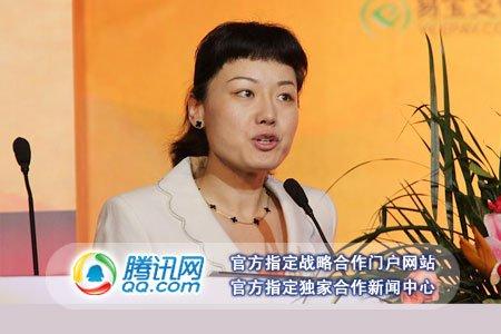 图文:番薯网CEO赵舸演讲