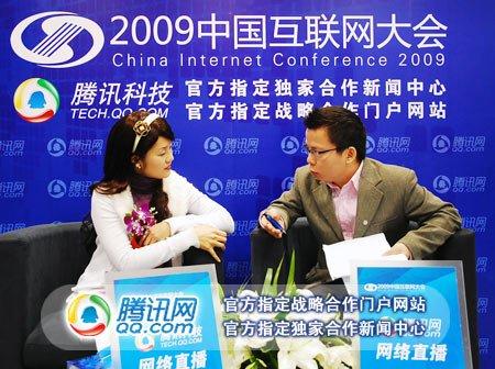 CCMedia丁玉清:关键词用户98%没有购买行动