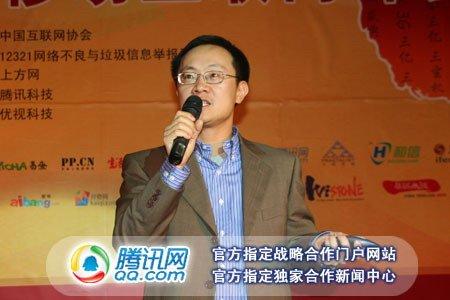 图文:Google中国工程研究院副院长林斌演讲