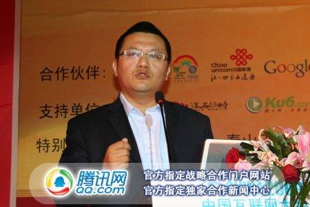 图文:优视科技CEO俞永福演讲