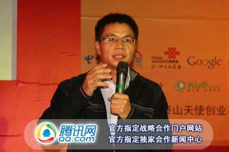 图文:A8音乐集团首席运营官林海演讲