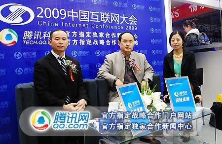 贵州广东商会两高层谈电子商务:不加入会后悔