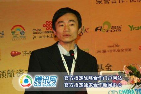 易查CEO刘斌:诺基亚和苹果最痛恨Google