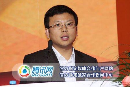 图文:优朋普乐CEO绍以丁演讲