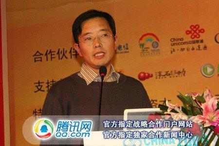 图文:爱帮网CEO刘建国演讲