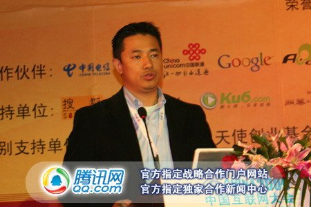 天下网总裁王勇:可以把好游戏介绍到日本