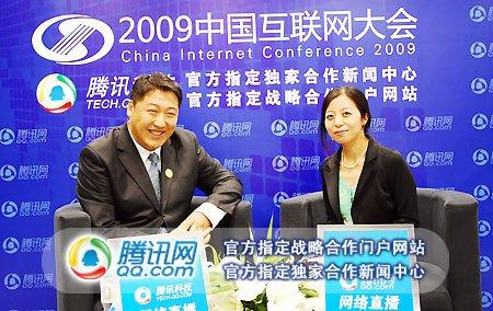 CBSI副总刘小东:电子商务后台流程更重要