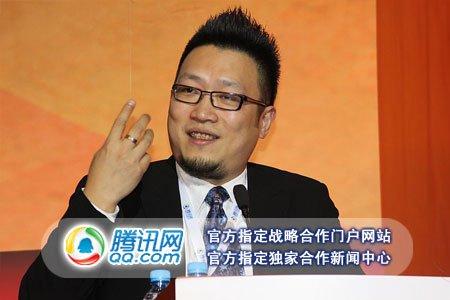 图文:Epsilon大中华区总监张彤演讲