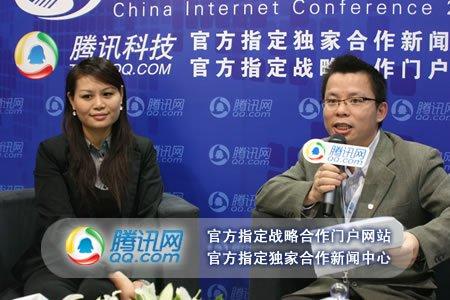腾讯公益王齐:我国公益事业透明度会更好