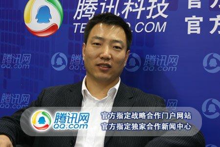 开奇网CEO曹洁