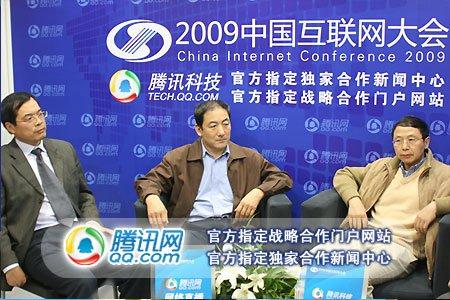 专访地方互联网协会领导:各地互联网发展飞速