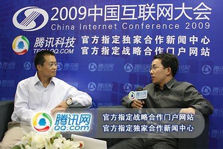 凯鹏华盈合伙人周炜:投资者需对创业板谨慎