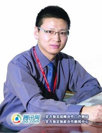 263李宏宇:即时通讯产品可以成为SaaS平台