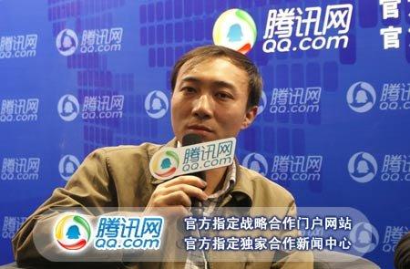 酷讯CEO张海军:被Expedia并购后仍独立运营