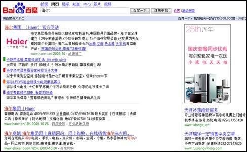 第五届中国网络广告大赛作品征稿通知