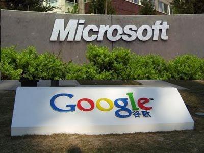 微软第一谷</p>    <div class=
