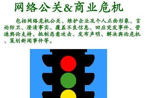 南京惊现删帖公司 叫嚣只要给钱没删不了的帖