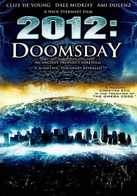 NASA否认科幻电影宣传 称2012年不是世界末日