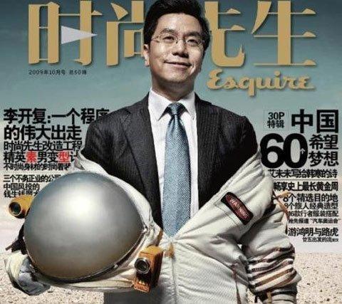 李彦宏造神运动揭秘:23万粉丝超越马云李开复