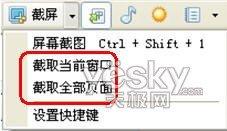 QQ工具栏功能日臻完美 成办公必备软件
