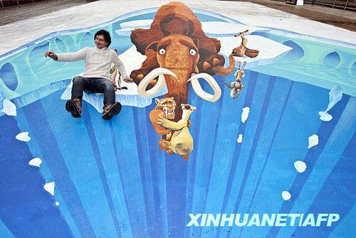 街头画家打破吉尼斯记录:脚下新风景(组图)