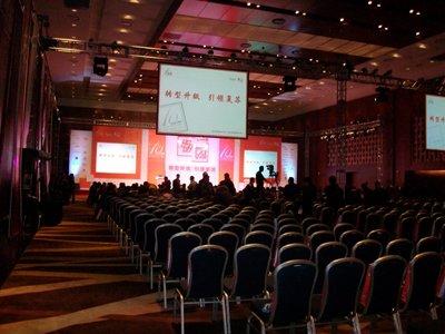 第三屆中國時尚行業CIO聯盟年會在京圓滿落幕