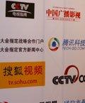 中国广播电视协会会长李丹