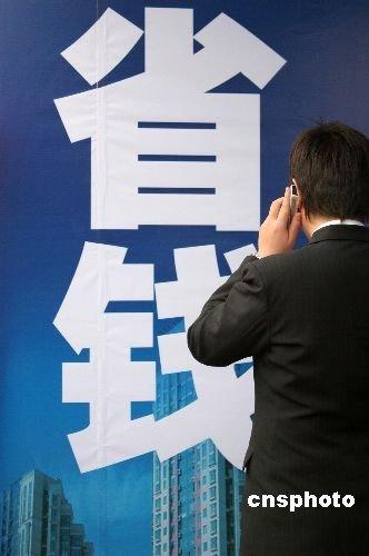 两部委:明年手机打长途将取消两项叠加收费 - wangmengxin.1 - 我型我秀
