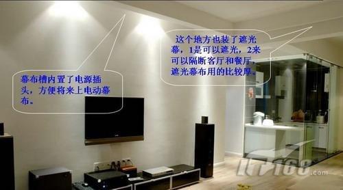 同时考虑到投影幕布可能会用电动的,因此还在投影幕安装槽预留了电源